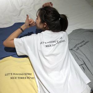 t-shirt RD3779