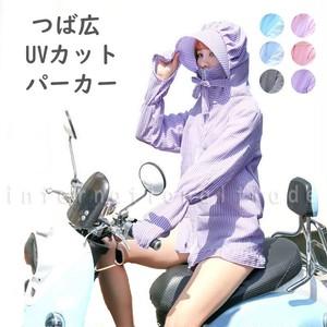 レディース服 パーカー つば広 UVカット ラッシュガード 帽子 日焼け対策 紫外線防止 自転車 バイク 原付 運転 通勤 通学 ウォーキング ランニング フェイスカバー 軽量 夏 トップス 羽織り ピンク レッド パープル ライトブルー ブルー ブラック cw-a-5975