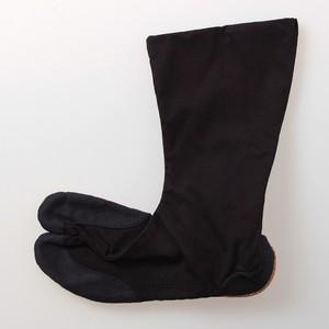 23.0cm~青縞地下足袋12枚コハゼ