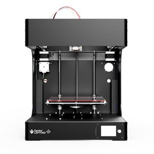 Lepton2 デュアル 3Dプリンター 新ツールスイッチシステム搭載
