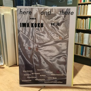 here and there vol.11