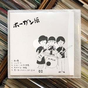 ホーガン紙  / (無題)[新品CD-R]