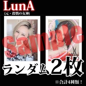 【チェキ・ランダム2枚】LunA(元・殺戮の女神)