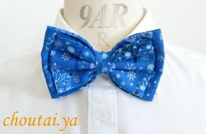 青い雪並木ダブル蝶ネクタイ