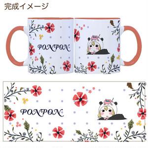 マグカップ レッド(1個入)【受注生産】