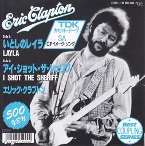 【7inch】Eric Clapton - Layla いとしのレイラ/エリック・クラプトン () 45rpm