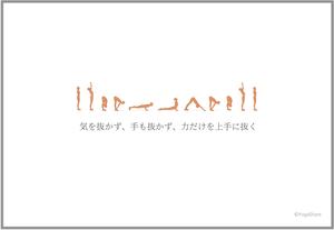 メッセージカード②(5枚セット)