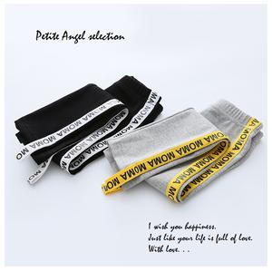ベビー&キッズ サイドライン ロゴテープ  コットン パンツ 2色 100㎝ 110㎝ 120㎝ 130㎝ 140㎝ 150㎝