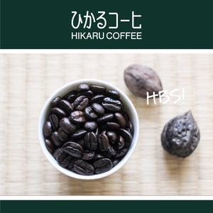 ひかるブレンドストロング!(深煎り コーヒー豆)/ 100g