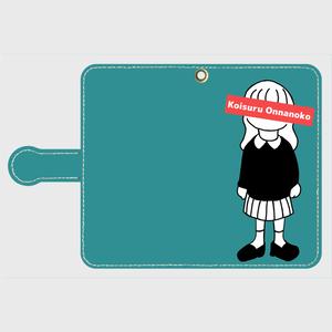 Koisuru Onnanoko Android用手帳型ケース