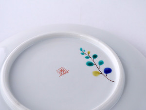 ワイヤープランツ 7寸皿