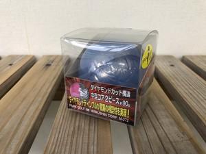 【新品】マルシン M–272