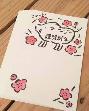 2019年年賀状【こうばい】10枚セット