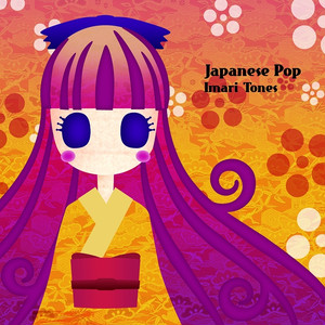 Japanese Pop (CD)