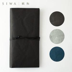 SIWA パスポートケース W11.2 × H22cm ブラック グレー ブルー 名刺 カード パスポート入れ 和紙 耐久性 丁寧 手作業 ナオロン プレゼント お祝い