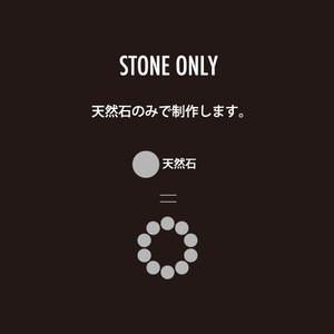 STONE ONLY (Light)