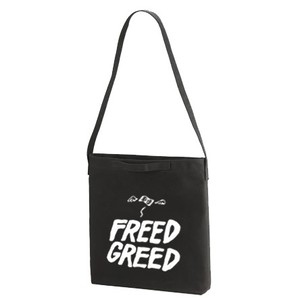 FREEDGREED 2WAYBAG