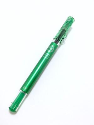 PILOT HI-TEC-C maica Green