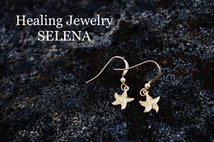 -Hawaiian Luxe-  Earrings  Starfish Type