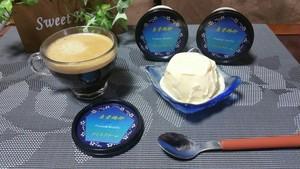 烏骨鶏卵プレミアムヘルシーアイスクリーム(5個入り)