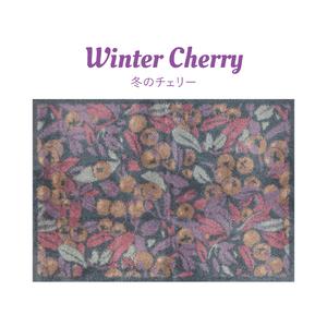 タートルマット-Winter cherry-