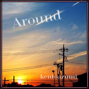 kentoazumi 23rd 配信限定シングル Around(WAV/Hi-Res)