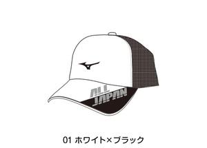 ミズノソフテニ会限定オールジャパンキャップ