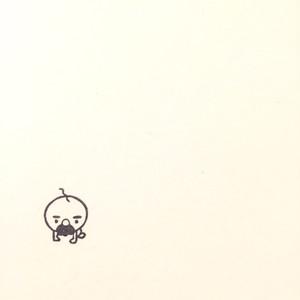 消しゴムはんこ うちひしがれムラキさん