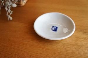 砥部焼/丸小皿/ハートのトランプ