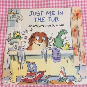 Just Me in the Tub (Little Critter)  ※特価