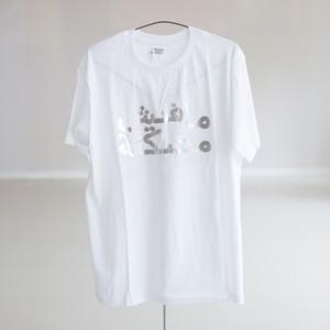 メンズT-shirt /白×シルバー箔押し