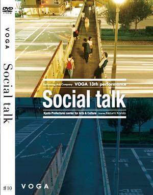 公演DVD#10:【Social talk】