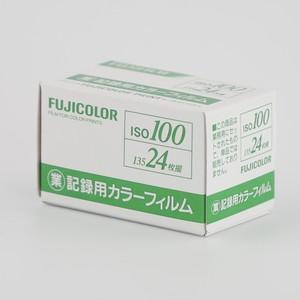 生産終了在庫限り ISO100 24枚撮り1本 フジフイルム業務用パッケージ 135mmカラーネガフィルム 35ミリ
