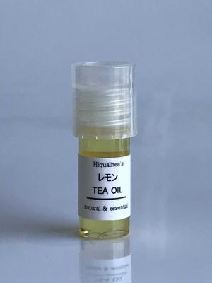 フレーバーレモン 茶の実油