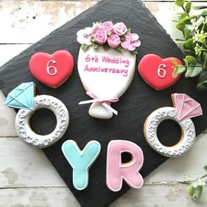 [2019.6新商品]【結婚祝・結婚記念日に】ウエディングアイシングクッキーセット