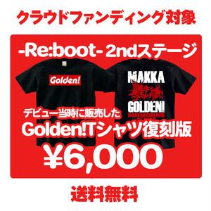 【Re:boot対象】デビュー記念「Golden!ロゴTシャツ」復刻版(6000円)※8月中発送予定