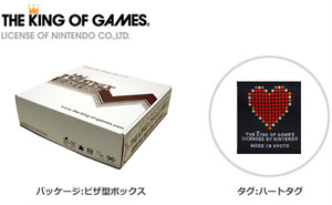 ゼルダの伝説 ゼルダカレッジパーカー (ガノン) / THE KING OF GAMES