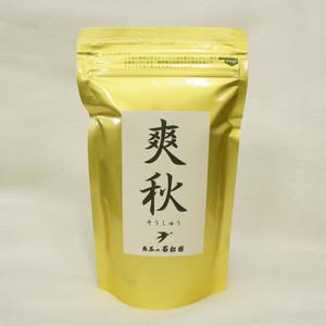八女茶 爽秋 (そうしゅう)