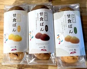 朝ドラ「エール」記念甘食お土産セット・3種9個入