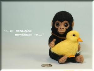 羊毛フェルト 猿 チンパンジーと子アヒル