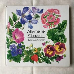 ドイツ ヴィンテージ図鑑 庭の花 (C)