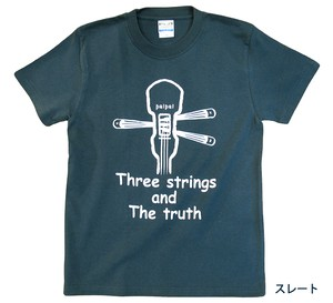サンシン / Three Strings