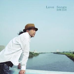 狩野良昭 CD「Love Songs」