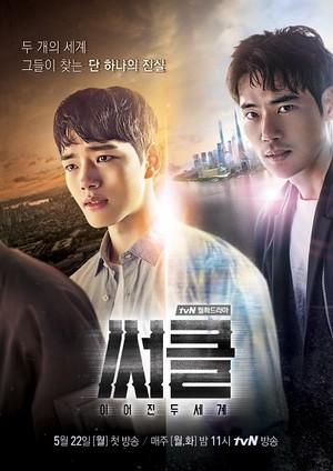 韓国ドラマ【サークル】Blu-ray版 全12話