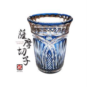 【- 薩摩切子 -】創作 花器(藍) 送料無料!!