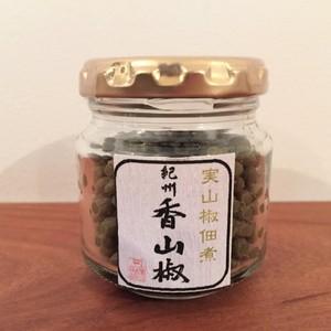 実山椒 佃煮 50g