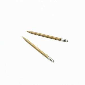 キャリーシー:切り替え式竹輪針 15号