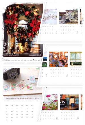 2017 PHOTO CALENDAR with Bible Words(10冊セットパック・送料込)