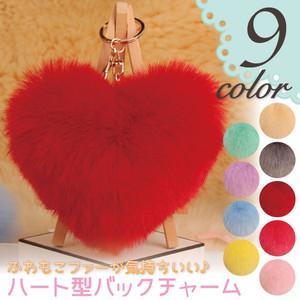 【9色展開】ハート型 フェイクファーバックチャーム キーチェーン 860901