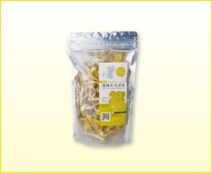 熊本県産あさぎり町「乾燥花咲たもぎ茸」20g/袋【無農薬】【送料無料】